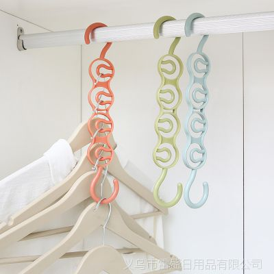 家用多功能多层衣柜省空间四孔衣架收纳架 整理神器上下衣服挂