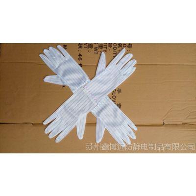 供应多款苏州 无锡 昆山 上海 杭州 南京 武汉 北京 防静电手套