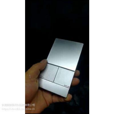 水性单组份塑胶漆乳液X-PU693 塑胶底材底涂乳液