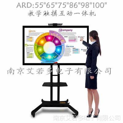 南京65寸会议触摸互动一体机r650hm01fto江苏触摸一体机厂家
