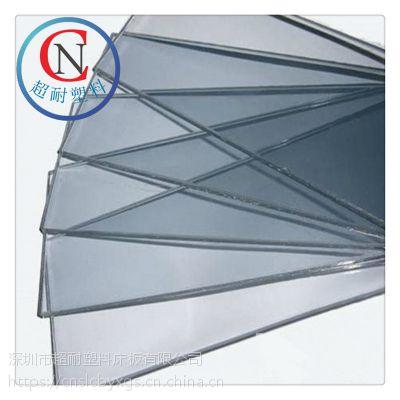 深圳超耐 PVC透明板具有良好的化学稳定性 耐腐蚀性 硬度大 强度大