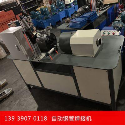 浙江广东供应钢管自动焊接机设备