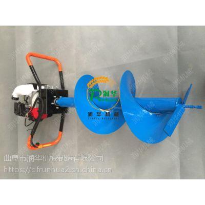 噪音低一人可操作挖坑机 葡萄园立柱子钻孔机 贵州电线杆打坑机