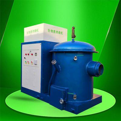 万纳生物质颗粒燃烧机适用范围广 涂装线体、电镀厂烤炉、锅炉、小型电站锅炉、工业窑炉焚烧炉、熔炼炉