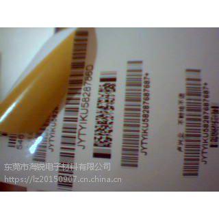 PCB专用耐温300度PI黄金贴纸
