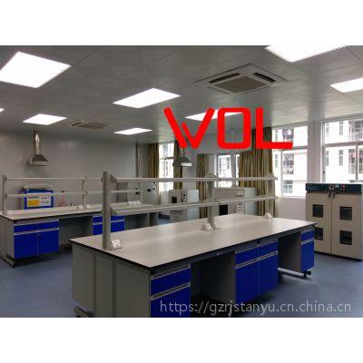 福建实验室整体规划 建设 理化实验室建设WOL
