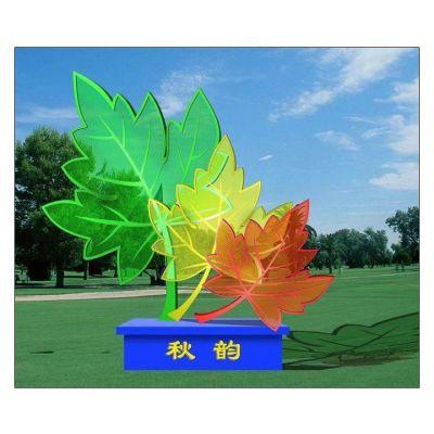 枫叶雕塑厂家,枫叶雕塑价格,枫叶雕塑图片