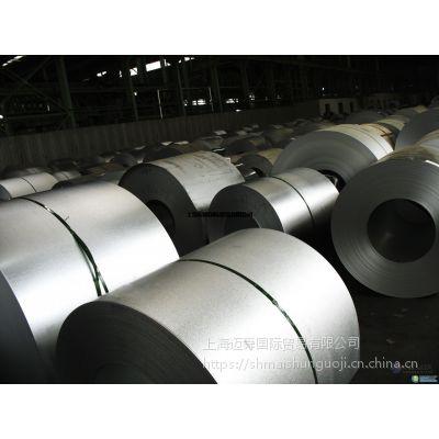 武钢50WW400硅钢片及宝钢B50A350硅钢卷质量