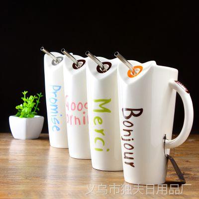 爱心LOVE创意字母陶瓷杯 不锈钢吸管咖啡杯大容量马克杯牛奶杯