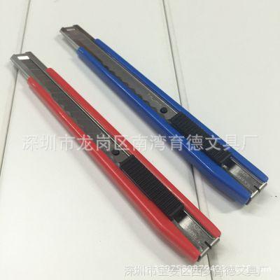 供应日本TAJIMA田岛LC-303B美工刀9mm美工刀 小号裁纸刀厂家直销