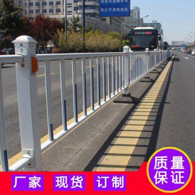 云浮隔离带防撞护栏 珠海车道京式围栏 湛江防眩光栏杆道路护栏