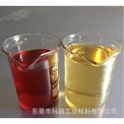 厂家供应科润KR-660 OEM半合成切削液 浓缩液