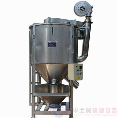 河北保定1000KG立式塑料固体颗粒搅拌机 4KW喷洒式多功能立式搅拌机