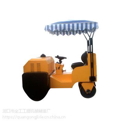 全工机械厂价直销小型手扶式压路机  多功能压路机