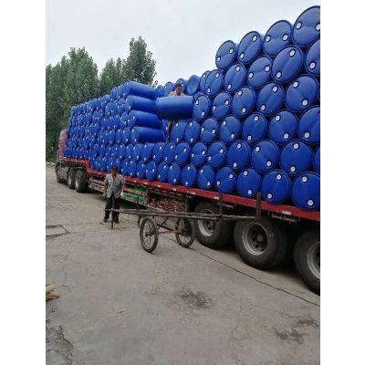 诚信经营200L塑料桶化工桶只为安全包装