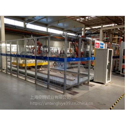 【上海安腾铝业】专业定制铝型材框架机器人围栏防爆PC围栏