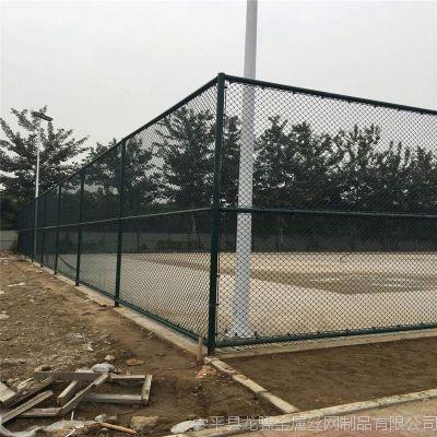 排球场围网 高尔夫球场围网 篮球场围栏