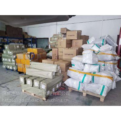 大陆至台湾的门到门包清关包送货服务,大陆出口回台湾更简单