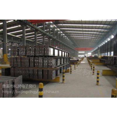 北京库房拆除回收专业处理库房清理价格