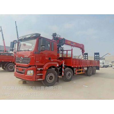 西安12吨随车吊 陕汽德龙12吨随车吊的价格