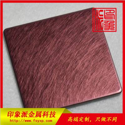 广东乱纹彩色不锈钢加工厂/304乱纹咖啡色不锈钢板