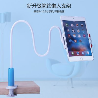 75cm 厂家直销懒人手机支架床头桌面通用创意多功能手机平板电脑支架