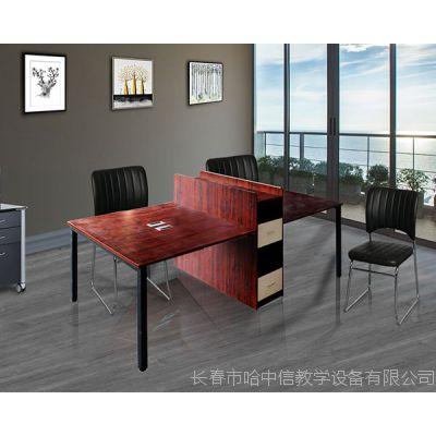 长春哈中信推出新款办公桌旧款打折出售