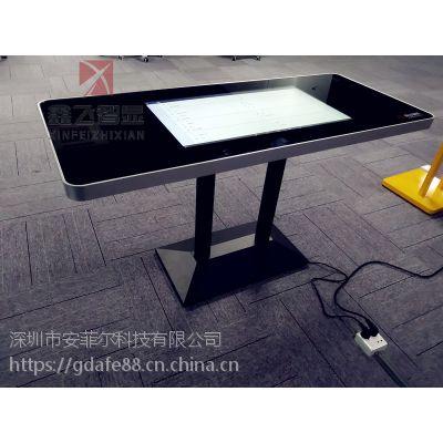 鑫飞智显简约现代智能多媒体触控点餐桌智能娱乐休闲餐桌触摸互动超薄高清显示屏