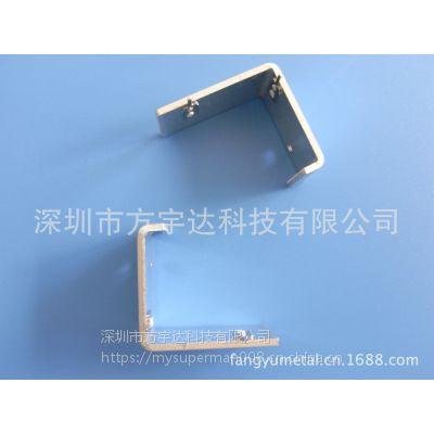 深圳福永厂家直销开关,照明,医疗电源散热片~热传导性能好