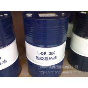 供应昆仑L-QC320导热油QB300号热传导油,