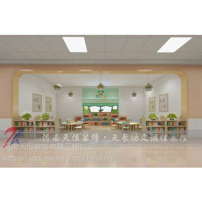 荥阳新密幼儿园设计天恒装饰公司有资深幼儿园设计专家