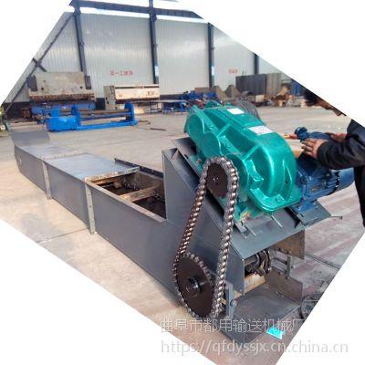 槽内运送散料的输送机轴承密封 板式给料机