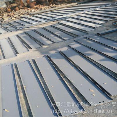 耐高温板链输送机耐高温 链板输送机质保一年