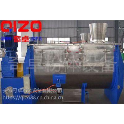 复合肥卧式螺带混合机 化工干粉搅拌机全自动粉体生产线 螺旋输送机专用认证