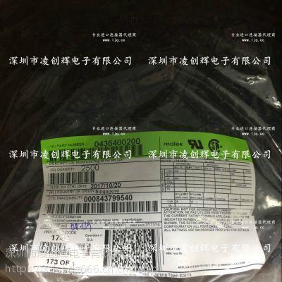 进口泰科连接器系列41802热销类型原厂渠道现货期货供应销售