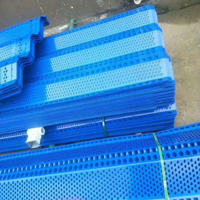 防尘挡风墙 蓝色铁板圆孔冲孔网 沙场挡风网