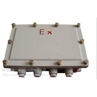 工厂直供防爆接线箱 防爆端子箱 防爆不锈钢接线端子箱