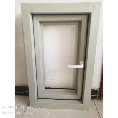 河北宏安厂家直销钢质防火窗哪家好,钢质防火窗,铝合金隔热窗