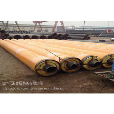 螺旋钢管聚氨酯保温有利环境保护