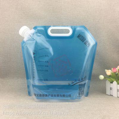 家用加湿器5L大容量不勒手塑料加水袋子贴牌生产10斤户外生活储水袋供应