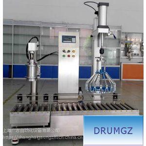 60升液体定量真石漆灌装机上海广志自动化罐装GZM-50LZS
