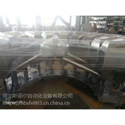 装饰材料厂家配小料专用电脑控制小料机