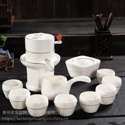 高级半自动白瓷茶具套装描金边家用客厅懒人冲茶器 创意个性礼品