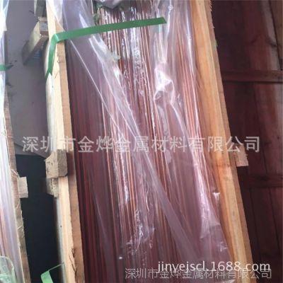 热销定尺紫铜管 3*1 4*1 5*1 6*1 7*1 8*1 9*1毫米 T2薄壁毛细管