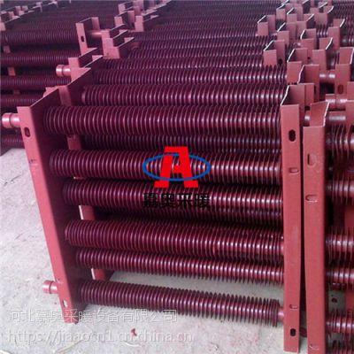 钢制高频焊翅片管暖气片@钢制高频焊翅片管散热器厂家生产-德圣玛
