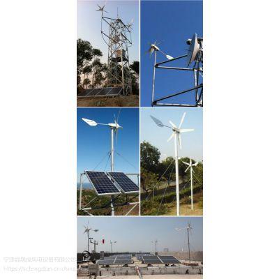 黑龙江晟成风力发电机电机的优势 家用风力发电机,风力发电设备