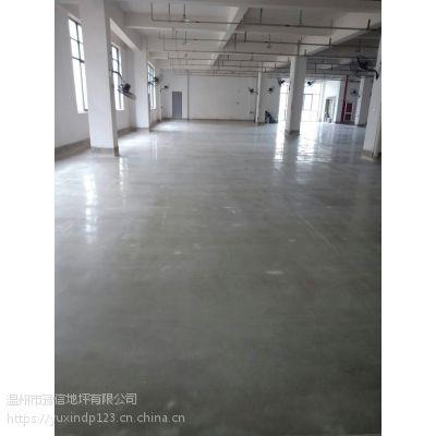 绍兴硬化地坪漆适用于水泥地面装饰平整无缝美观又实用豫信地坪价格优惠