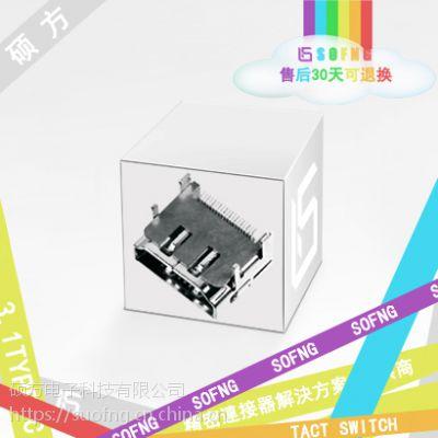 HDMI 19P F SMT