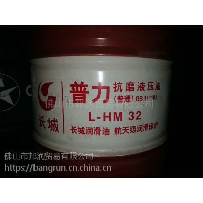 长城卓力无灰抗磨液压油 68 广州花都南沙