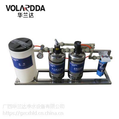 小型家用中央净水设备 华兰达厂家直销三级不锈钢净水设备